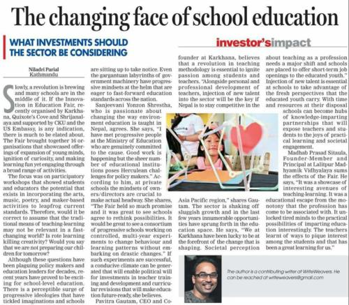 The Changing Face of School Education